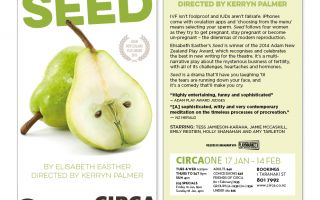 Seed - fertility themed play in Wellington